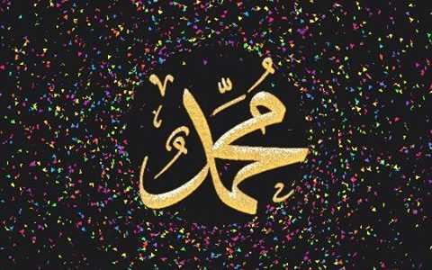 hadith islamicblog