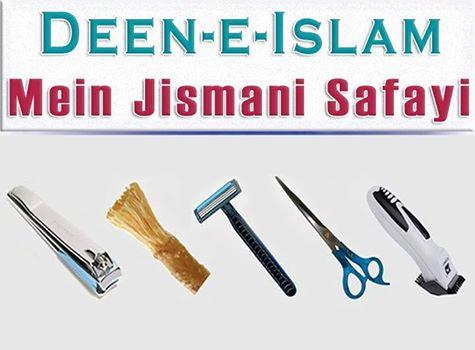 clean in islam