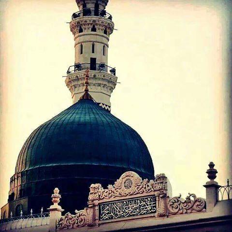 islamic image