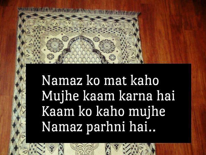 namaz image