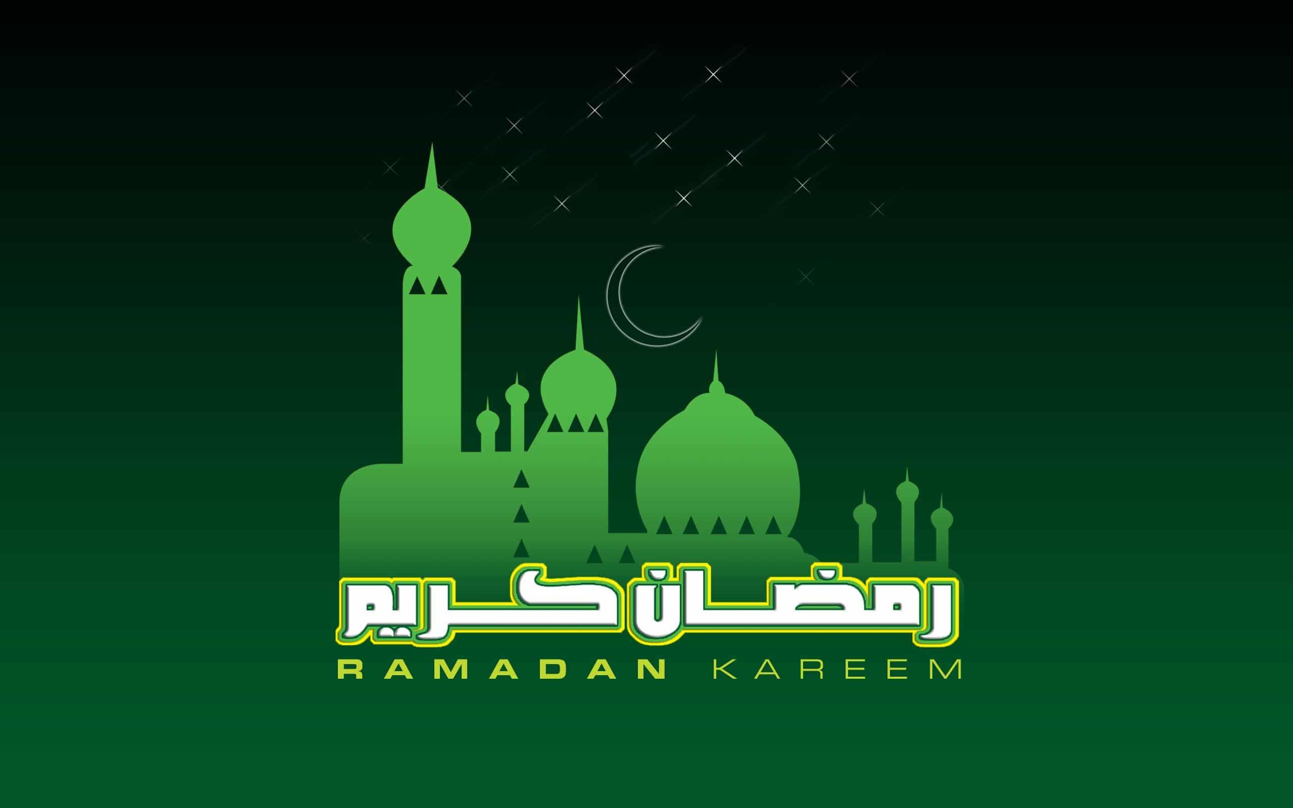 Ramzan Special-Roza, Namaz Tarawih, Zakat etc - Islamic Blog