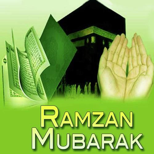 ramzan mubarak 4