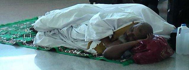 sleep in islam