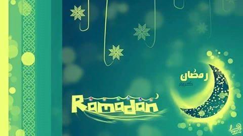 SHAN A RAMDAAN 2