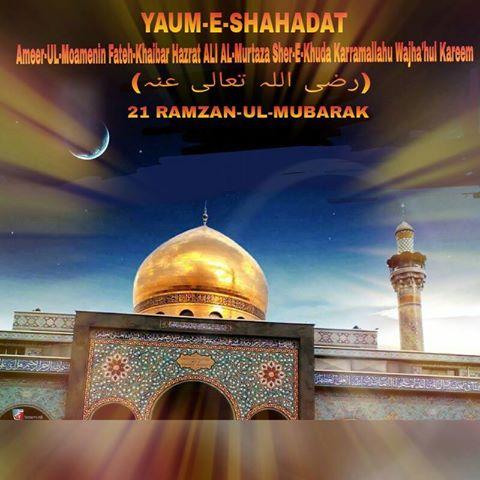Yaum E SHAHADAT