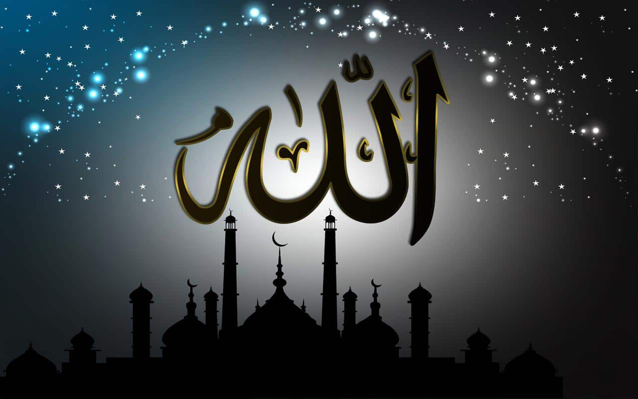 allah beautiful wallpaper