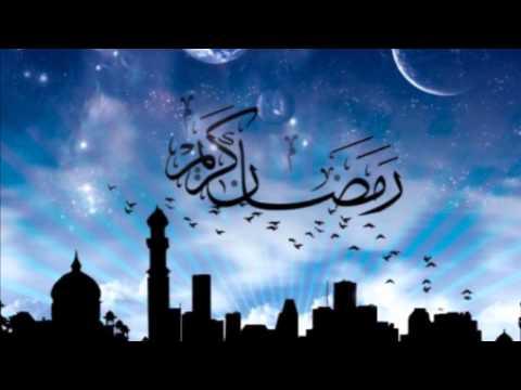 ramzan ul mubarak