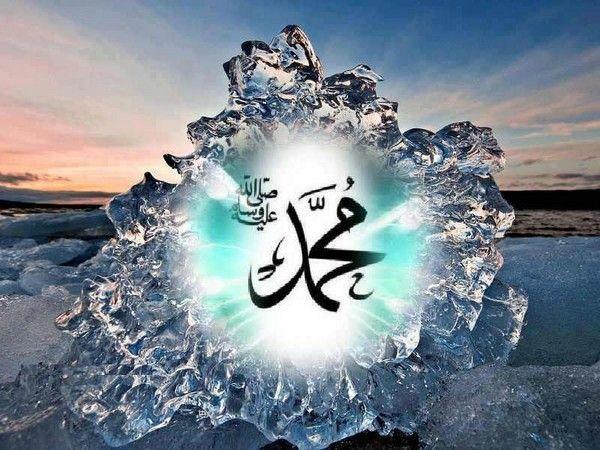 Rasool Allah