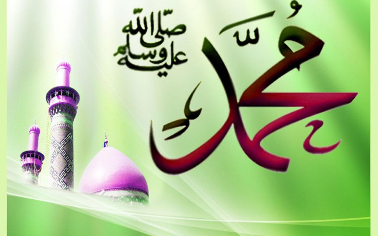 most beautiful allah muhammad
