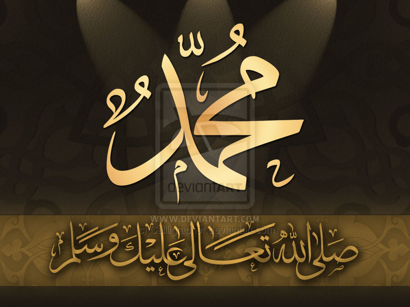 muhammed s.a.w