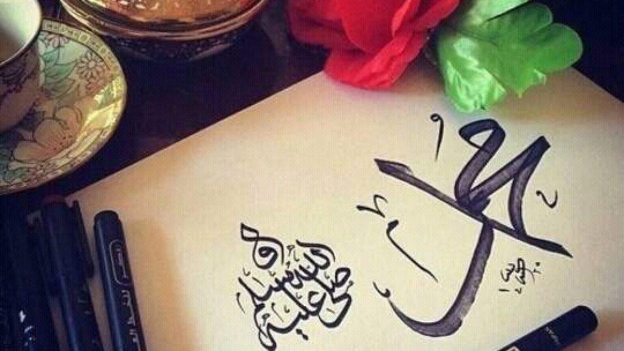 Silsila E Nasab Huzoor Madani Mian Sarkar - Islamic Blog