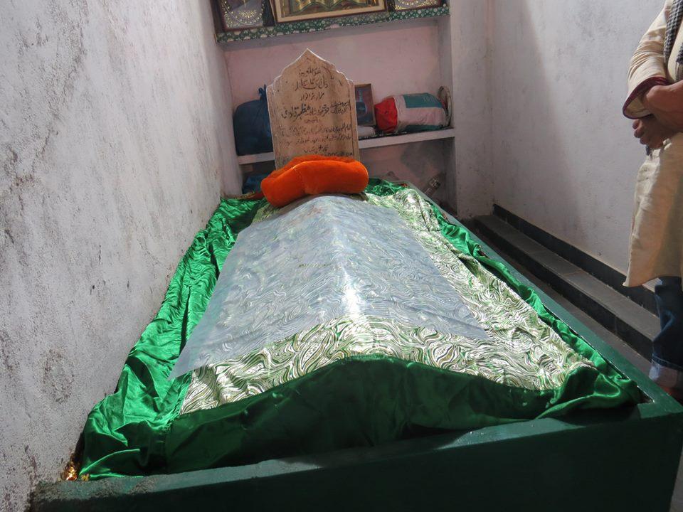 Hazrat Mazhar Ali Shah