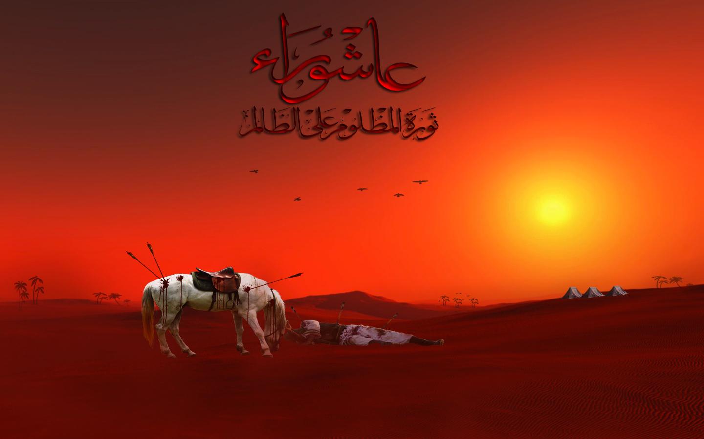 10th Muharram