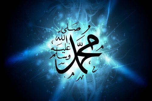 Muhammad SAW Img 3