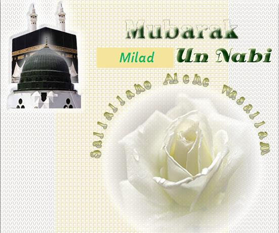 Maah e Rabi' ul Awwal Mubarak.