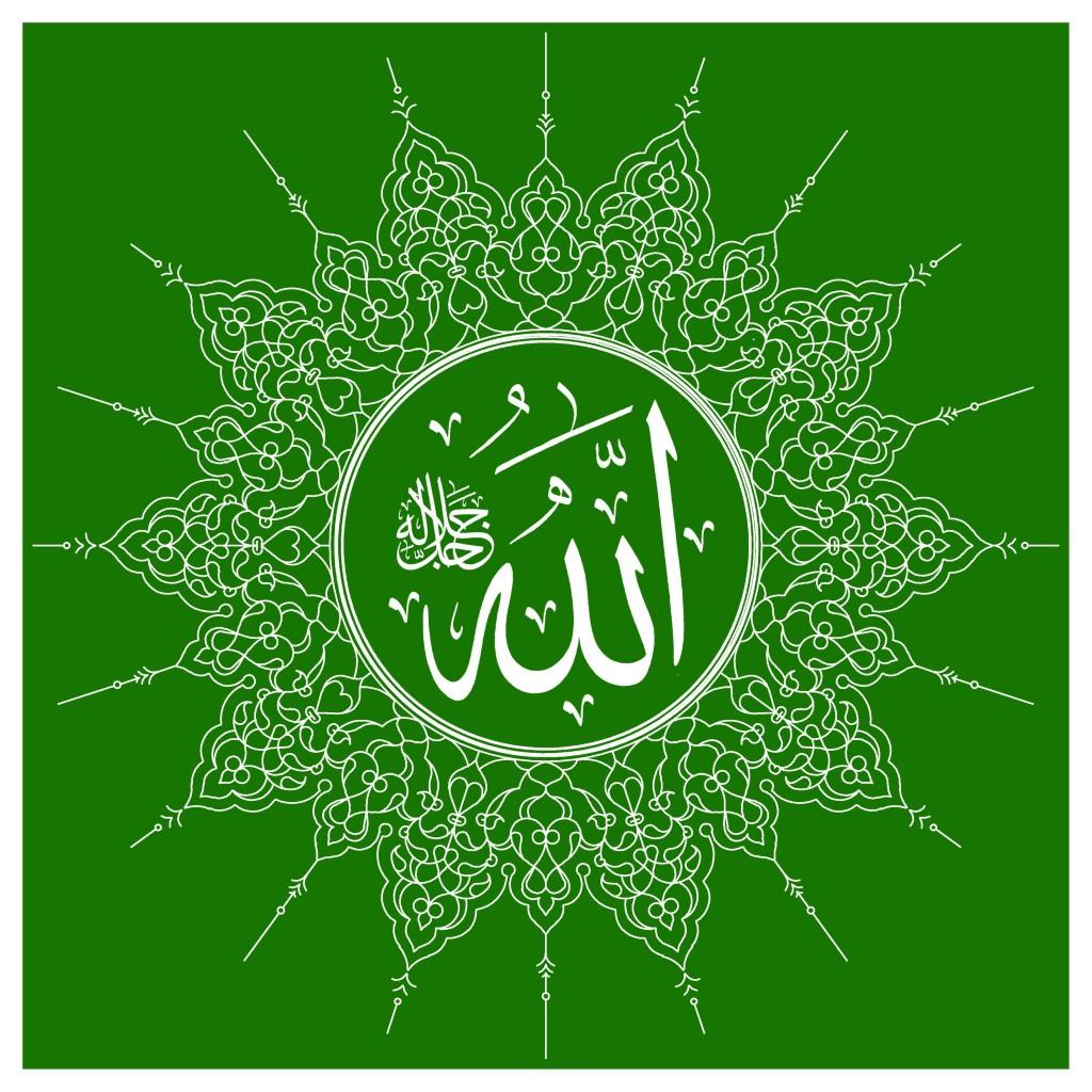 Napaki ki halat mein namaz padhna - Islamic Blog