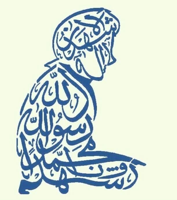 child islam