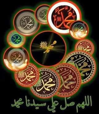 muhammed salallah o salam