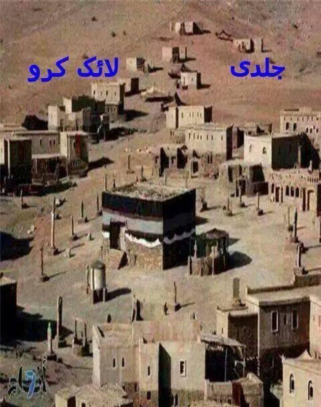 saffa marwa