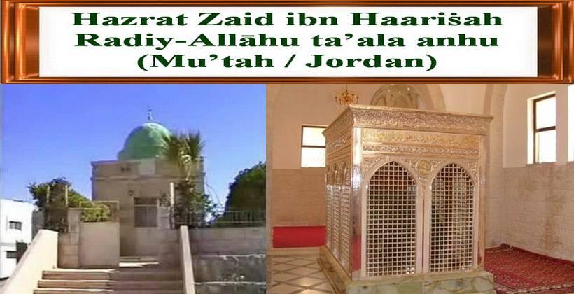 Hazrat Zaid ibn Haariṡah