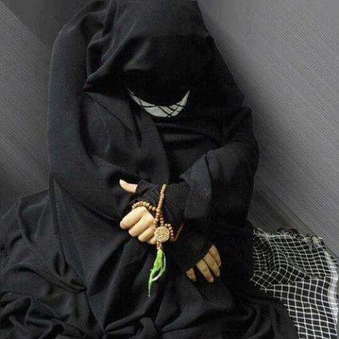 islamic aurat