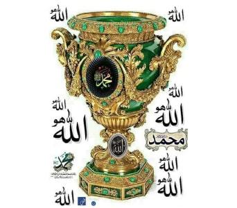islam blog001