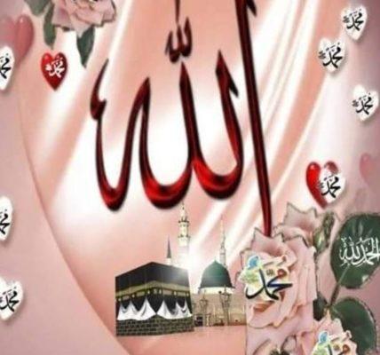 अहज़ाब islamic
