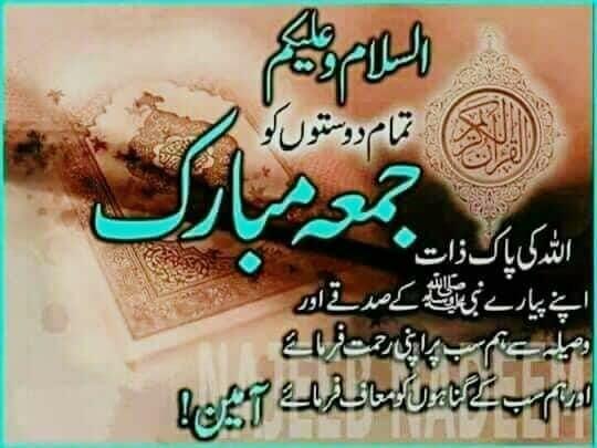 islamic blog002