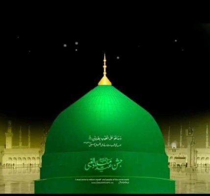 islamic blog005