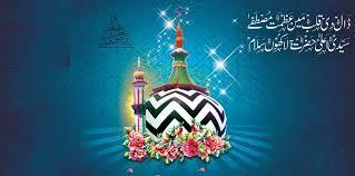 Aala Hazrat Imam Ahmad Raza Khan