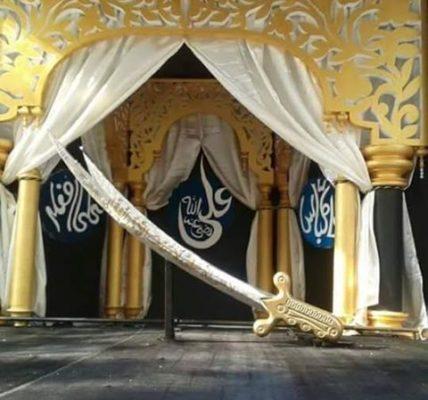 Hazrat Ali Radiallahu Anhu