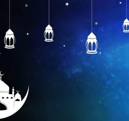 ramzan mubarak wishes