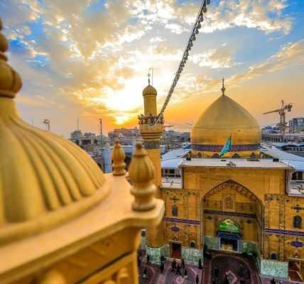 islamic blog200