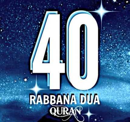 Rabbana Dua