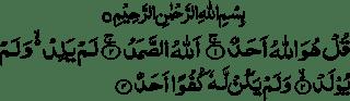 surah3