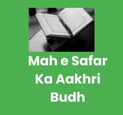 Mah e Safar Ka Aakhri Budh