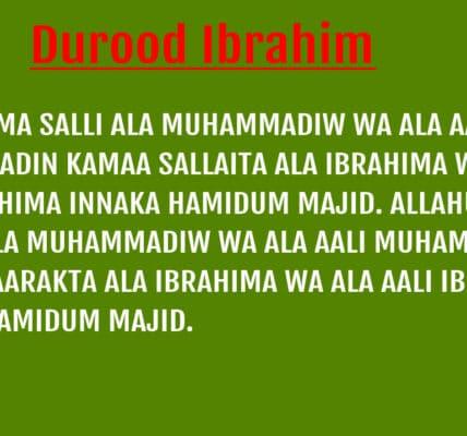 Durood Ibrahim