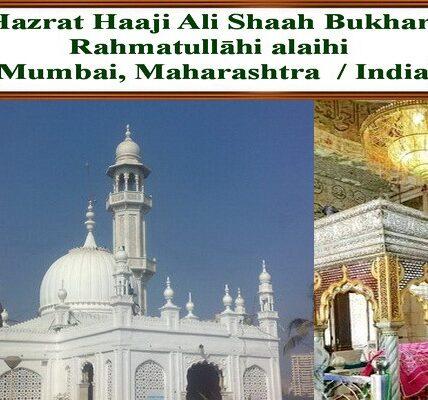Hazrat Haji Ali